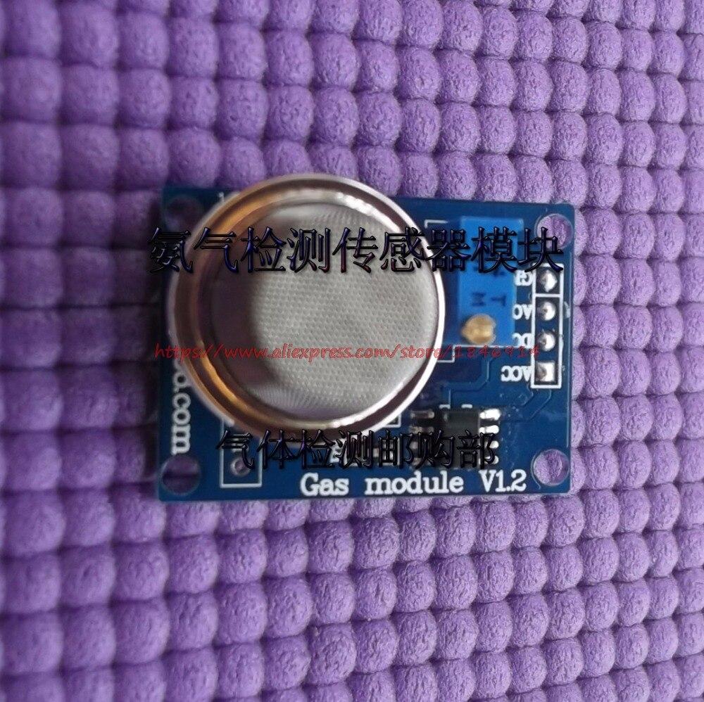 Frete grátis módulo sensor de módulo módulo sensor de gás amônia MQ-137 Mq137 NH3 Android