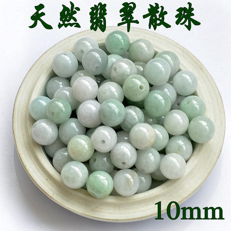 6mm 8mm 10mm 10pcs/lot Wholesale High Quality Natural AAA Loose Round Jade Beads Ball, Fine Jade  Beads For Jewelry Making DIY