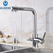 Ulgksd кухонной мойки очистки кран 360 вращения бортике хром очищенной воды на выходе смесители