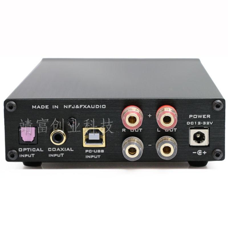 D802 pure digital amplifier remote USB / optical / coaxial input 192KHZ 80W +80W 2.0 channel amplifier