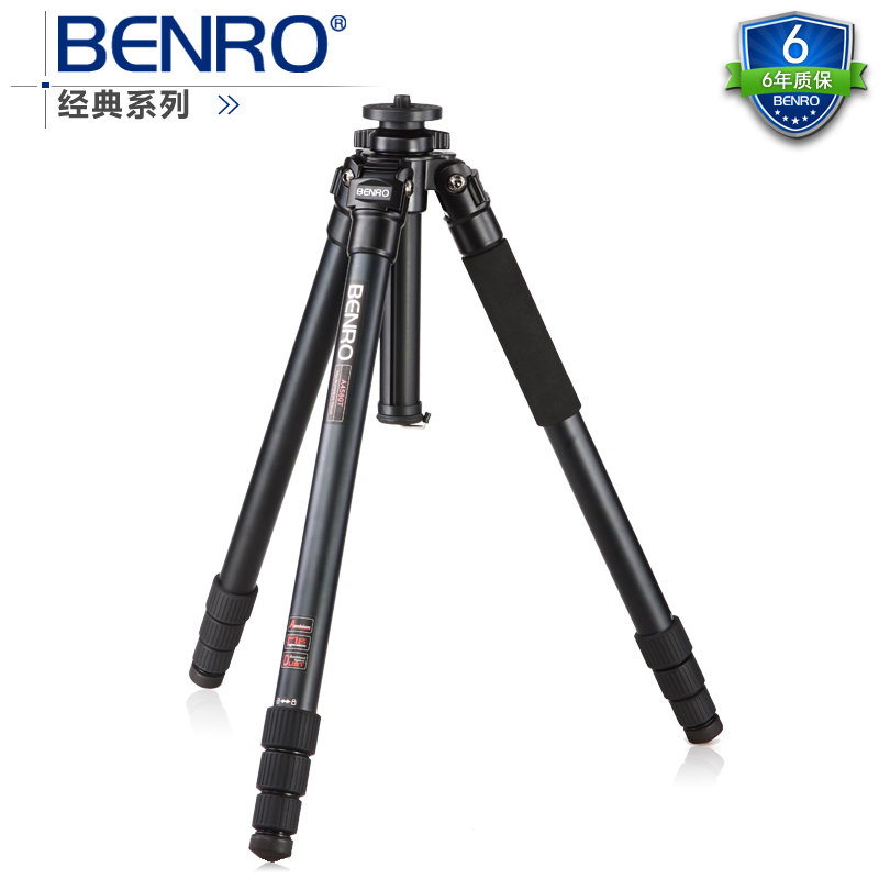 Benro a4580t Portable Aluminium Tripod for Professional Camcorder Video Camera DSLR Tripod Stand in Tripods from Consumer Electronics