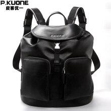 Новый Для мужчин сумка 100% Genine кожа Для мужчин рюкзак сумка Мода траве рюкзаки коровьей Для мужчин для отдыха рюкзак