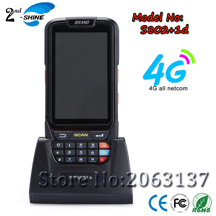 2nd SHINE S802 Waterproof 4inch 4g rugged android pda industrial tablet with 1D laser sc ...