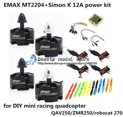 EMAX MT2204 power kit CC3D+ MT2204 2300KV motor+Simon K/BLheli 12A ESC+5045/6045 propellers For DIY mini race quadcopter QAV250 diy h250 quadcopter frame kit fpv mini drone qav250 pure carbon frame cc3d 2204 2300kv motor simon k 12a esc 5045 prop