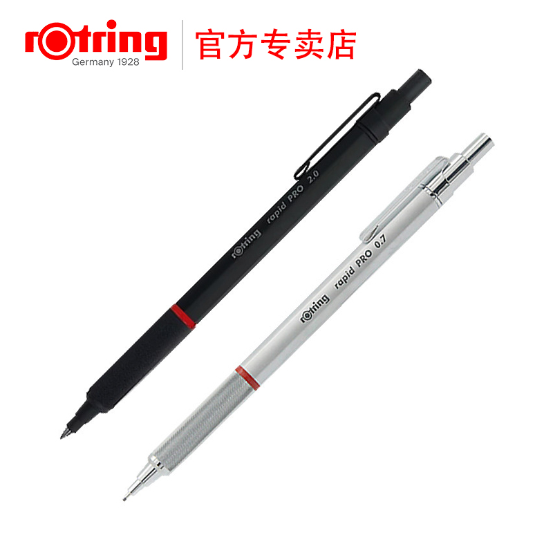 TOP Germany Rotring Rapid Pro Mechanical Pencil Retractable Head Metal Mechanical Pencil 0.5/0.7/2.0mm 1PCS metal mechanical pencil gift automatic pencil mechanical pencil metal birthday fathers day girlfriend gift