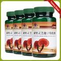 4 bottles 0.3g*60 softgels ganoderma capsule Reishi Anti-cancer Increase the Immunity
