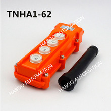 1 шт. упаковочная коробка TNHA1-62 водонепроницаемый переключатель управления движением подъемный кнопочный переключатель коробка для подъема вверх вниз влево вправо
