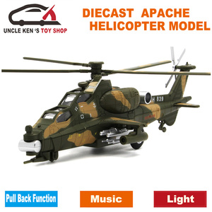 Diecast Military Apache Helicopter Metal Model Aircraft, Airplane, Avion, Kids Boys Toys With Pull Back Function/Music/Light