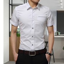 2017 Summer New Men's Shirt Brand Luxury Men Cotton Short Sleeves Dress Shirt Turn-down Collar Cardigan Shirt Men Clothes