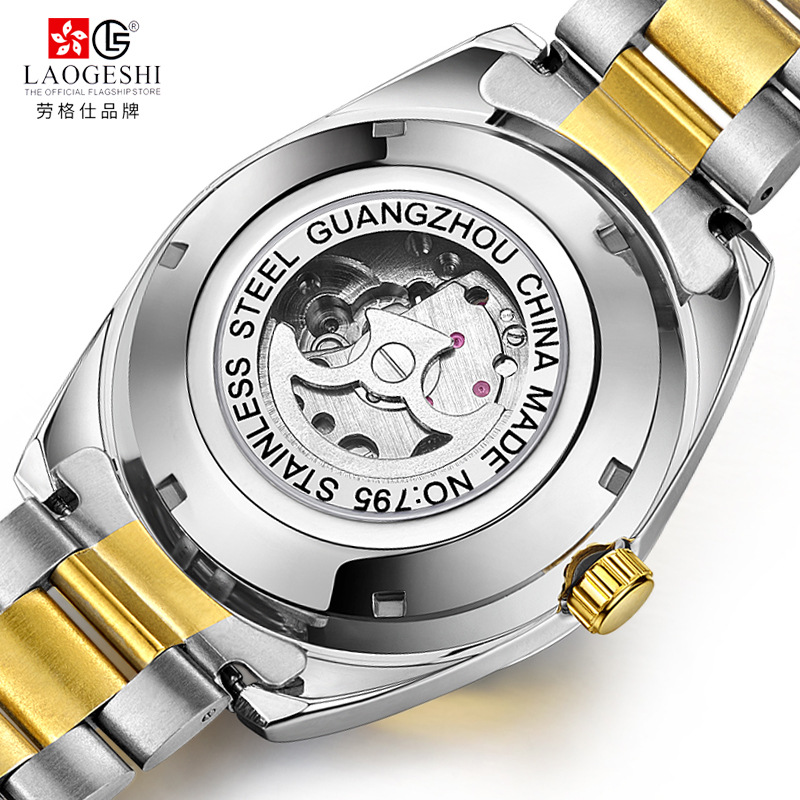 94fddbde776fb Laogeshi Luxury Brand Tourbillon waterproof watches men automatic  mechanical watch small 24 hours display Moonphase Relojes-in Sports Watches  from Watches ...
