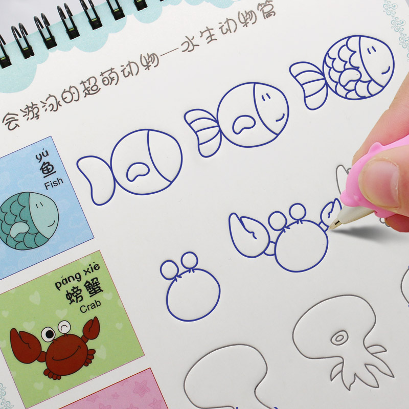New Groove Animal /Fruit / Vegetable /plant Super Meng Stick Figure Baby Drawing Book Coloring Books For Kids Children Painting