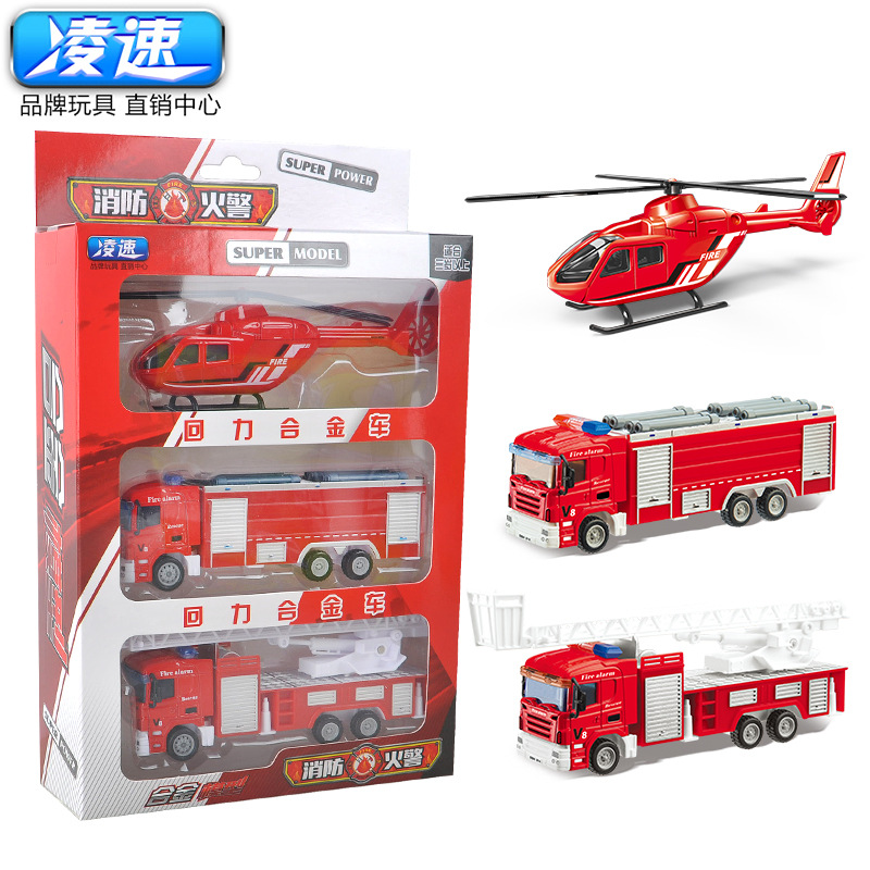 1:58 Fire Truck Alloy Model Children Educational Toys,pull-back Vehicle Toy, Free Shipping