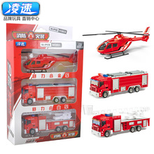 цена на 1:58 fire truck alloy model children educational toys,pull-back vehicle toy, free shipping