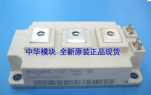 - brand new original BSM200GB120DN2 BSM200GB120DLC * module quality goods from stock brand new original 2 mbi150nc 120 japan module quality goods