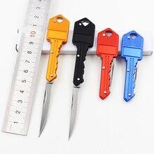 Цвет] вислоухая ключа переносной карманный ключ кемпинг нож брелок инструмент мини