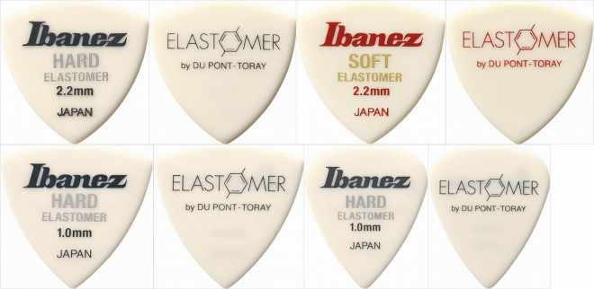 איבנז אלסטומר גיטרה לאסוף, מוכר על ידי 1 piece