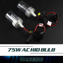 AC 75W XENON HID REPLACEMENT Dual Beam BULB H4-2 9004-2 9007-2 H13-2 GLOBE LAMP CAR Headlight Fog Light DRL 4300K~12000K