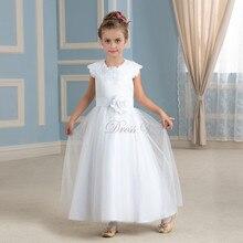 Cute White Tulle Flower Girl Dresses Lace Applique Cap Sleeve Ankle Length Long Pageant Party Dress Kids Communion Gown
