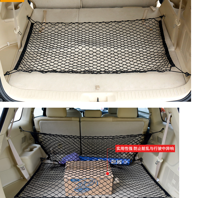 universal car seat back storage mesh net bag 90cm 65cm car styling luggage holder pocket sticker. Black Bedroom Furniture Sets. Home Design Ideas