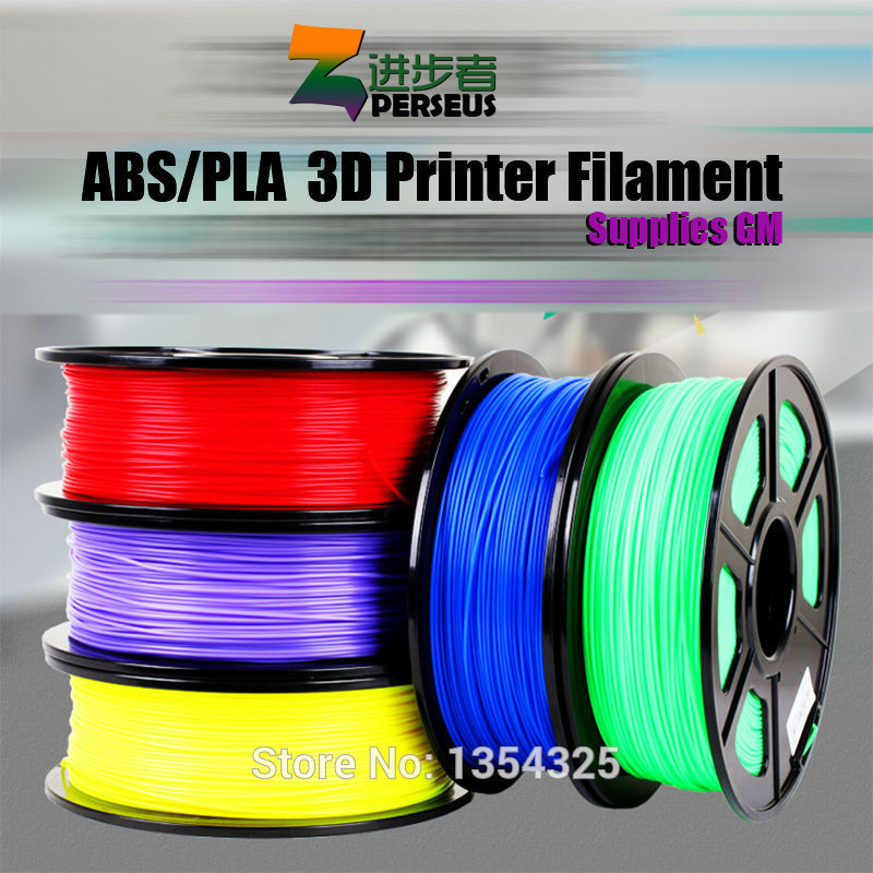PERSEUS STANDARD FILAMENT FOR 3D PRINTER FILAMENT PAL ABS 1.75MM 3.0MM FOR INDUSTRIAL MENDICAL EDUCATION FOOD MATERIAL