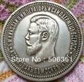 Оптовая продажа копия российских монет 1898 100% coper производство старых монет - фото