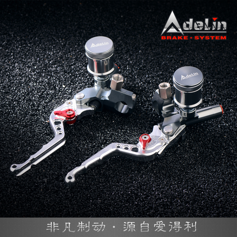 Adelin Px2 Px3 Motorcycle Brake Master Cylinder 7/8