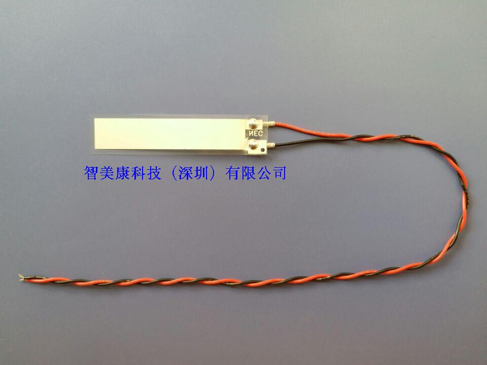 IPS-7216 Piezoelectric Sensor PVDF Piezo Thin Film Sensor Thickness 52 Mu M Thin Film Size 72x16mm