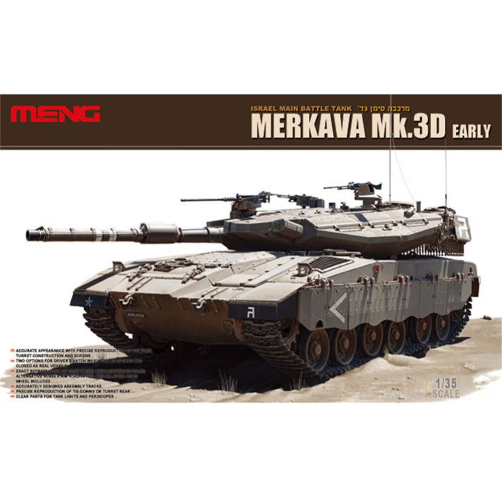 OHS Meng TS001 1/35 Israel Main Battle Tank Merkava Mk.3 D Early Plastic AFV Model Building Kits oh meng ts013 1 35 amx 30b2 french main battle tank mbt military afv model building kits tth