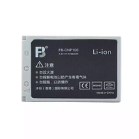 CNP 100 CNP100 Digital Camera Battery For Casio EXILIM Pro EX F1 DS260 FinePix MX 600