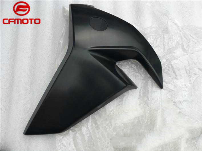 Motorcycle Accessories 400NK 2016 650NK Guide Cover Left and Right Side of the Fuel Tank Guard Plate rubing matching motorcycle accessories ybr125k end cover assembly on the left side of ash