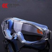 CK טק. שקוף בטיחות משקפי Windproof עמיד הלם טקטי אנטי ערפל רכיבה נגד אבק תעשייתי עבודה הגנת משקפיים