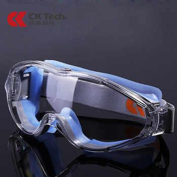 Ck tech. óculos de segurança transparentes à prova de choque à prova de vento tático anti-nevoeiro equitação anti-poeira óculos de proteção de trabalho industrial