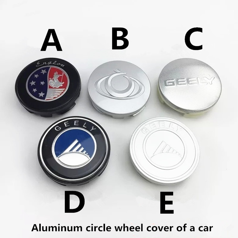 Aluminum Circle Of Car Wheel Cover The Lid For Geely CK1 CK2 CK3