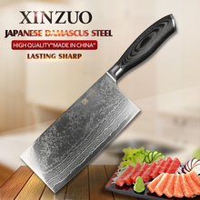 XINZUO 7.5 inch Japanese VG10 Damascus kitchen knife chef knives sharp women knife with pakka wood handle free shipping