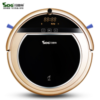 Sweeping Robot Smart Water Tank Vacuum Cleaner Household Slim Gyro Planning Suction Sweep Drag Three In