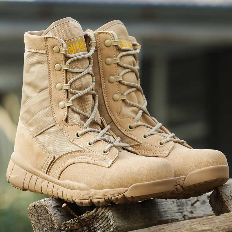 Comfortable Combat Boots