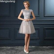 Robe De Soiree 2019 gery u collar Lace Up short evening dress abendkleider vestito da sera