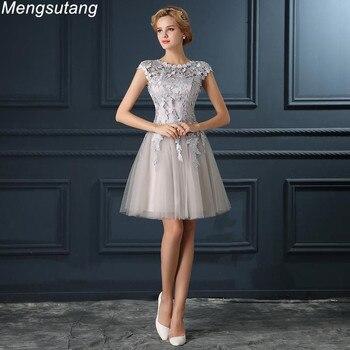 Robe De Soirée 2017 gery u collar Lace Up curto noite vestido vestito da sera abendkleider vestidos de baile vestidos de festa 4 cores
