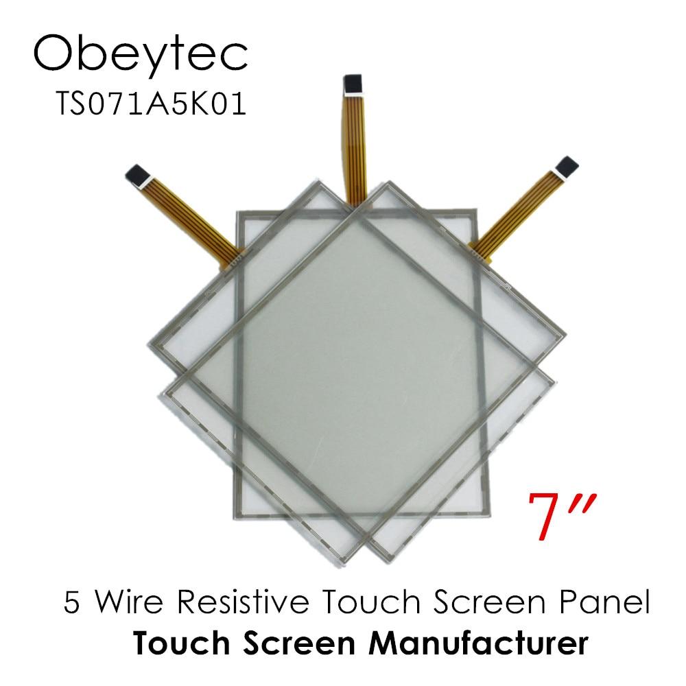 Obeycrop 7