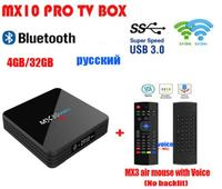 MX10 PRO TV Box Android 9.0 4GB 32GB optional air mouse 2.4G 5G WiFi Media Player BT4.1 Support 4K vs mx10 tv box H.265