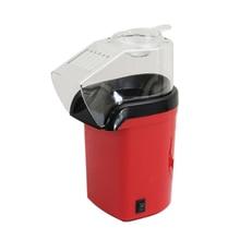 -1200W Mini Household Healthy Hot Air Oil-Free Popcorn Maker Machine Corn Popper For Home Kitchen 220v 1200w big gun artillery shape mini home use popcorn maker birthday gift best present