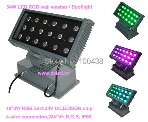 DMX compitable,high quality,54W LED RGB wall washer,RGB LED floodlight,18*3W RGB 3in1,24V DC,EDISON chip,DS-T20B-54W