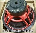 12 dual voice coil sackbut double coil double magnet aluminum frame 350w high power subwoofer