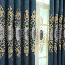 Slow Soul Europe Embroidered Luxury Curtains Cloth Curtain + Voile For Bedroom Living Room Kitchen Window Bed Velvet Blue Coffee(China)