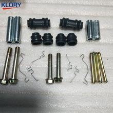 Ремонтный комплект для заднего тормозного суппорта в сборе для CHERY TIGGO тормозной суппорт в сборе T11-3502060BA T11-3502060BA-01 T113502060BA
