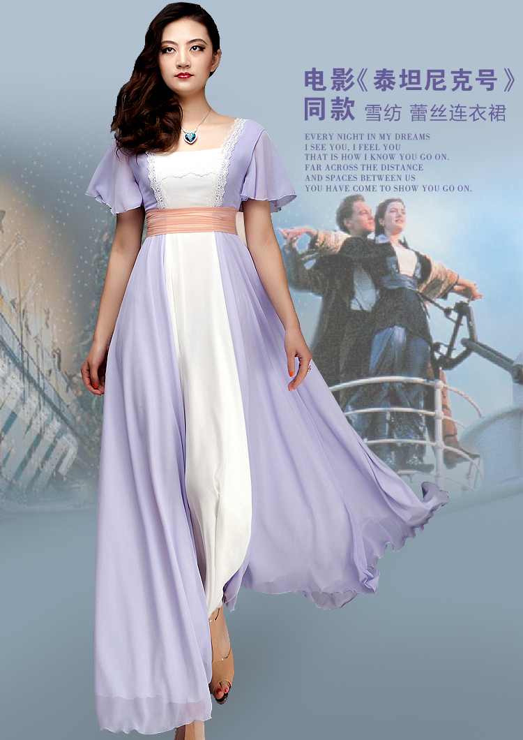 Titanic Dress Titanic Rose Cosplay Costume Evening Ball Gown Party ...