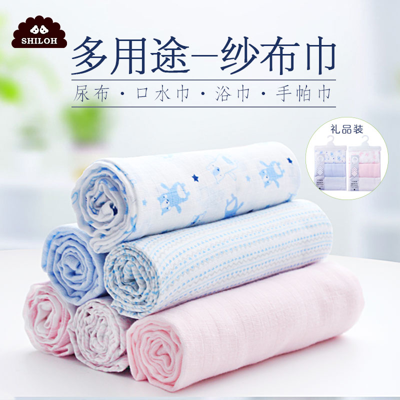 SHILOH Baby Newborn 100% Soft Bamboo Best for Baby Classic Muslin <font><b>Swaddle</b></font> Blanket 3 count Thin Pink & Blue 70CM*70CM
