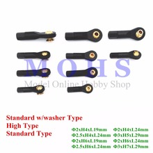 10pcs/lot heavy duty ball and roller link M2/2.5/3 w/washer rc airplane boat car ball linkage ball joint  push pull roller link