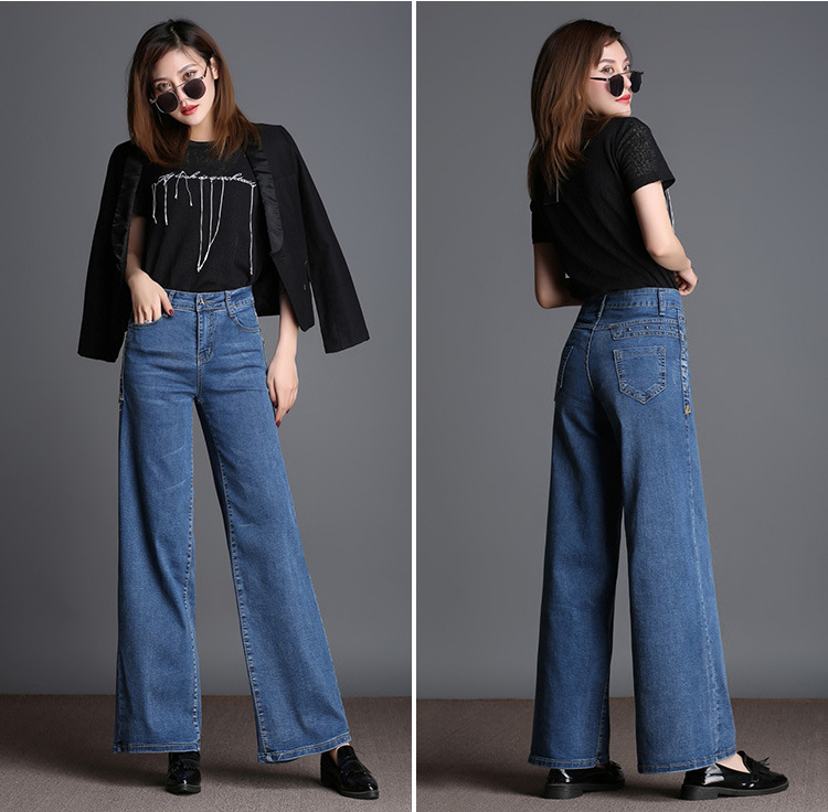 #6614 Wide leg jeans women Loose Fashion Big size high waist jeans Straight Spring 18 Formal jeans mujer Bell bottom jeans 1