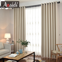 AOSIDI Modern Blackout Curtains For Living Room Solid Cloth Fabric Bedroom Window Ready Made Finished Drapes Blinds